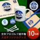 全米プロゴルフ選手権 大会オリジナルグッズ