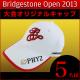 ブリヂストンオープン 大会オリジナルキャップ