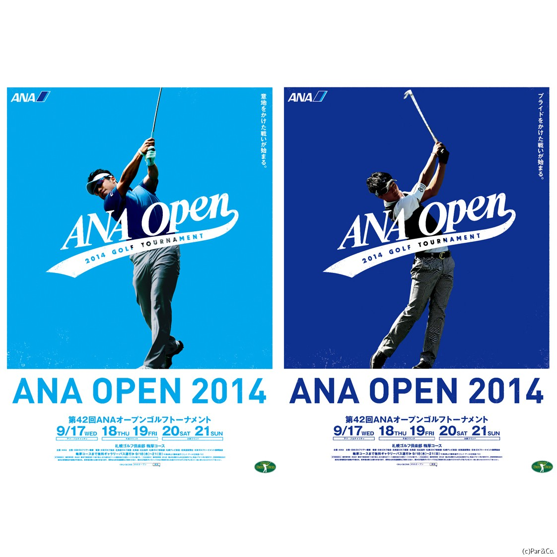 ANAオープンゴルフトーナメント関連ニュースPargolf Members最新トピックスアクセスランキングツアー・トーナメントフォトギャラリートーナメントプロ公式サイト・ブログApplication・ServiceMagazinethe PARtner for GOLFers
