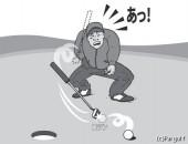 知らぬは恥! 絶対覚えておきたいルール教室 グリーン上の自分のボールに近づいたときパターを落としてボールが動いてしまったが!? 【パーゴルフ プラス|PAR GOLF PLUS 】 P1/2