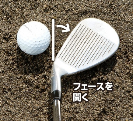 ボールの打ち出し角を高くしたいときはSWのフェースをピンの右に向ける