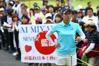 宮里藍 サントリーレディスオープンゴルフトーナメント(2017)(最終日) 写真・村上航
