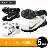 ルナ コマンド2BOA [ナイキゴルフ]-ファッション 【パーゴルフ プラス|PAR GOLF PLUS 】