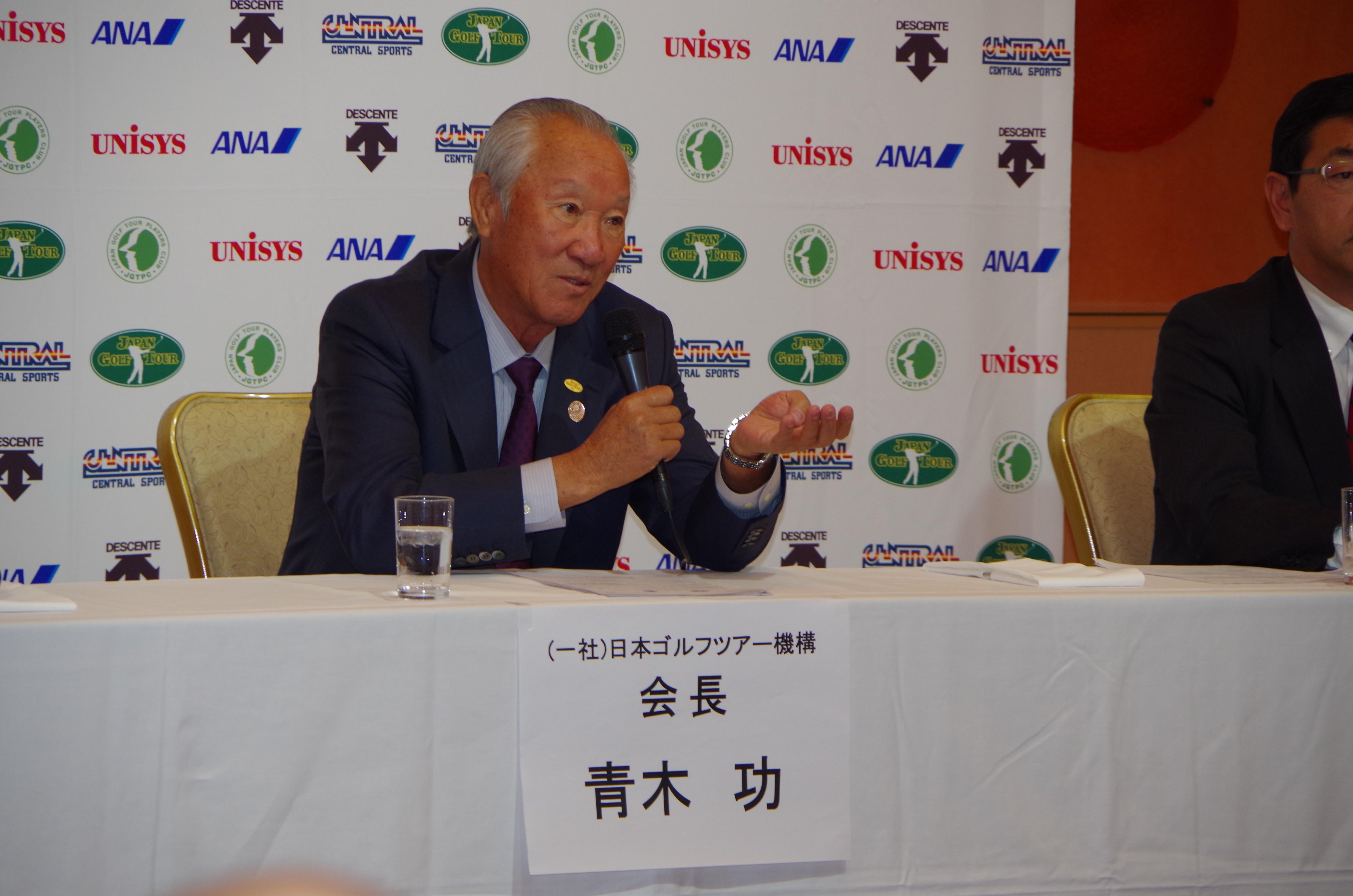3期目となる青木功JGTO会長は、この提携話を日本男子ツアー活性化につなげられるか?