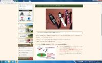 群馬県のサンコー72カントリークラブHP。サブバッグの取り扱いについて、図解を加えて注意喚起している