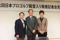 左から倉本、松井、小林「ゴルフフェアでの表彰式にぜひお越しを!」