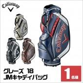 グレーズ 18 JMキャディバッグ [キャロウェイゴルフ]-バッグ 【パーゴルフ プラス|PAR GOLF PLUS 】