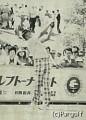 懐かしい全日空の旧企業エンブレムを背にティショットを打つ尾崎将司(写真は76年大会)